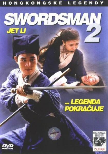 swordsman ii junglekeycom wiki